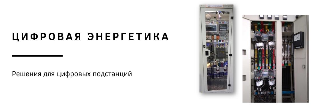 cifrovaya_tp