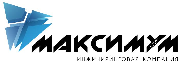 МАКСИМУМ - продажа электротехнического оборудования в Краснодаре. Счетчики, умный дом, видеонаблюдение, светильники